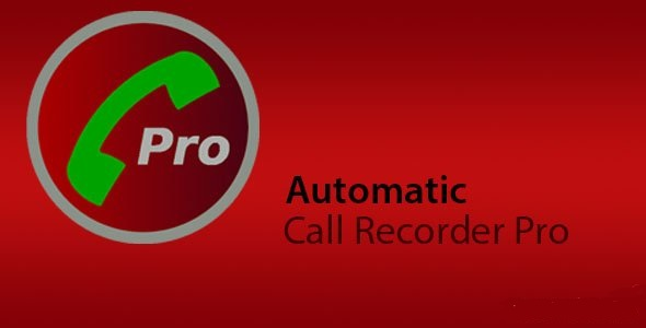 ۱۴۱۷۹۷۳۵۴۸_automatic-call-recorder-pro